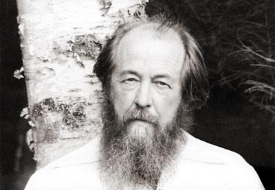 А.И Солженицын в Солотче