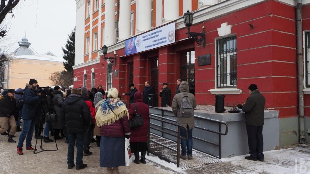 20181129_15-22-В Рязани открыли мемориальную доску Александру Солженицыну-pic3