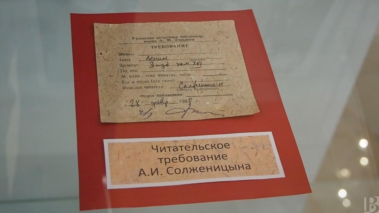 20191211_16-38-В Рязани открыли мемориальную Доску в честь двух нобелевских лауреатов-pic3
