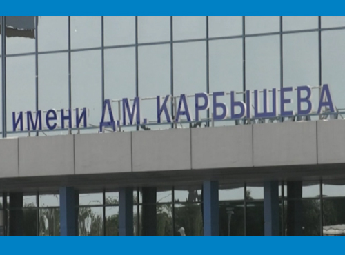 20190812_19-33-На здании омского аэропорта сменили вывеску