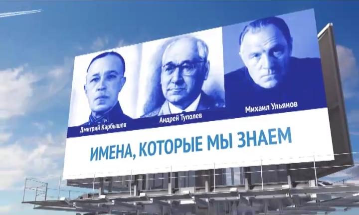 20181116_16-15-Более 12 тысяч голосов отдано за имя, которое может получить Омский аэропорт-v2
