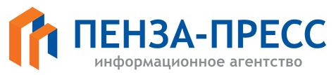 V-Лого-Пенза-пресс