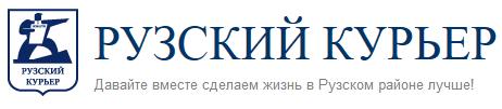V-Лого-Рузский курьер