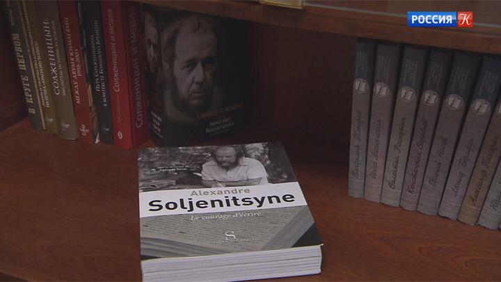 20190814-Открытие Центра имени Александра Солженицына в Рязани и другие события в мире культуры