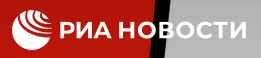 V-logo-РИА Новости-Культура