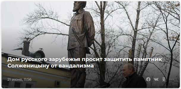 20190814_16-56-В Рязани открыли музейный центр имени А.И. Солженицына-pic2