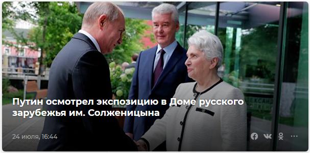20190814_16-56-В Рязани открыли музейный центр имени А.И. Солженицына-pic3