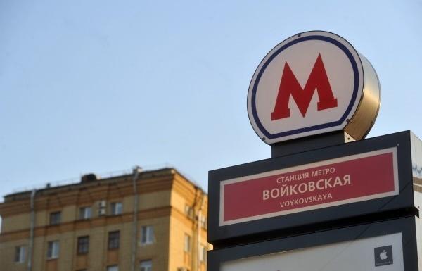 20160329_17-06-В Мосгордуме отказались переименовывать станцию «Войковская» по просьбе главы РПЦ