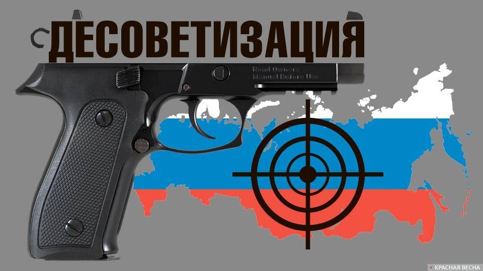 20190818_11-45-Власти Красноярска планируют стереть память о Великой Отечественной войне-pic1