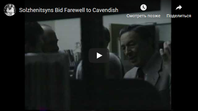 Solzhenitsyns Bid Farewell to Cavendish 1994