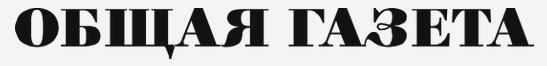 V-logo-og_ru