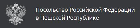 V-logo-czech.mid_ru