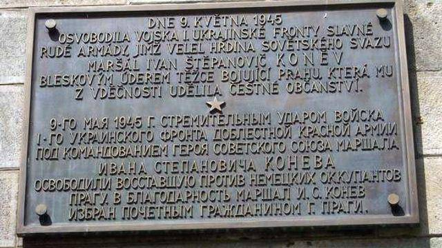 20190819_14-09-Чехи сожалеют, что Прагу освободили русские. Поэтому память об этом — долой-pic1