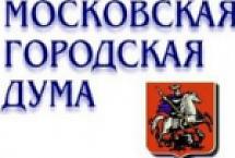 V-Лого-Мосгордума