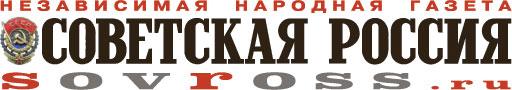 V-logo-sovross_ru