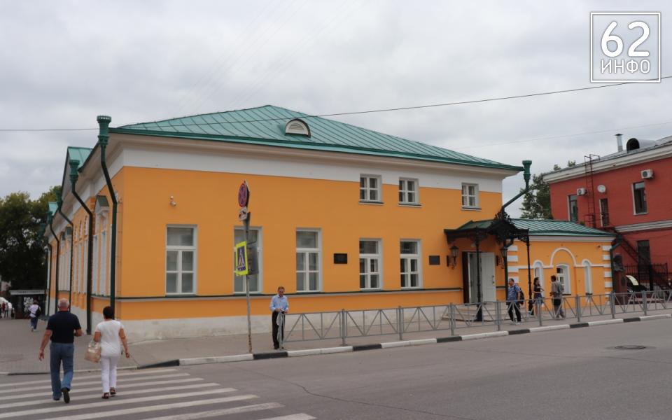 20190814_14-07-В Рязани открыли Музейный центр имени Солженицына-pic1
