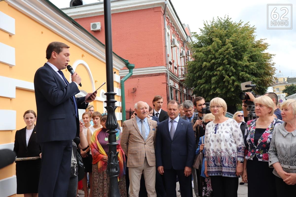 20190814_14-07-В Рязани открыли Музейный центр имени Солженицына-pic3