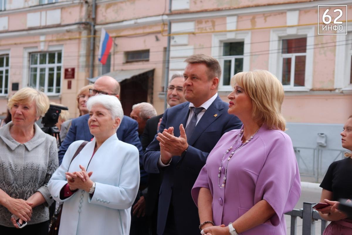 20190814_14-07-В Рязани открыли Музейный центр имени Солженицына-pic4