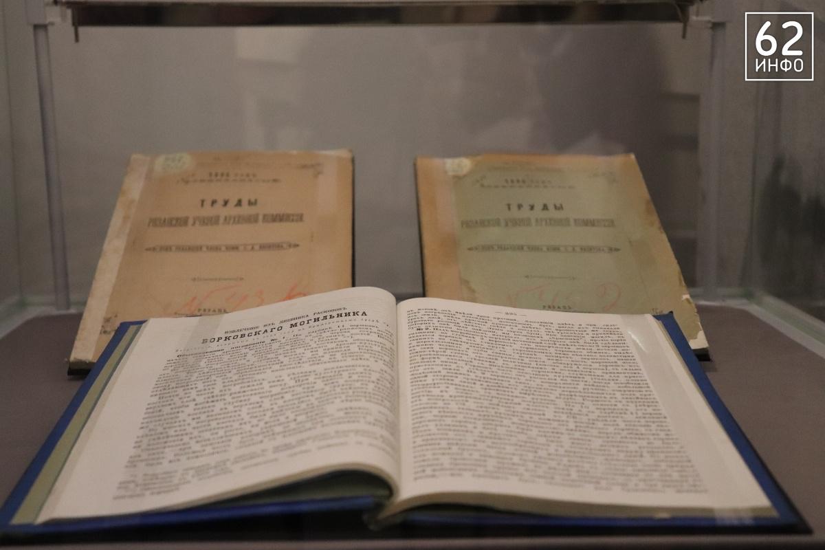 20190814_14-07-В Рязани открыли Музейный центр имени Солженицына-pic6
