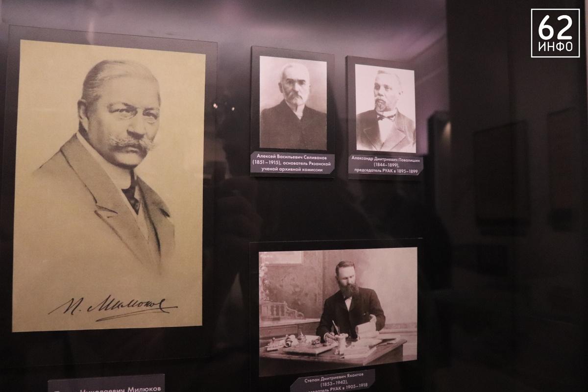 20190814_14-07-В Рязани открыли Музейный центр имени Солженицына-pic7