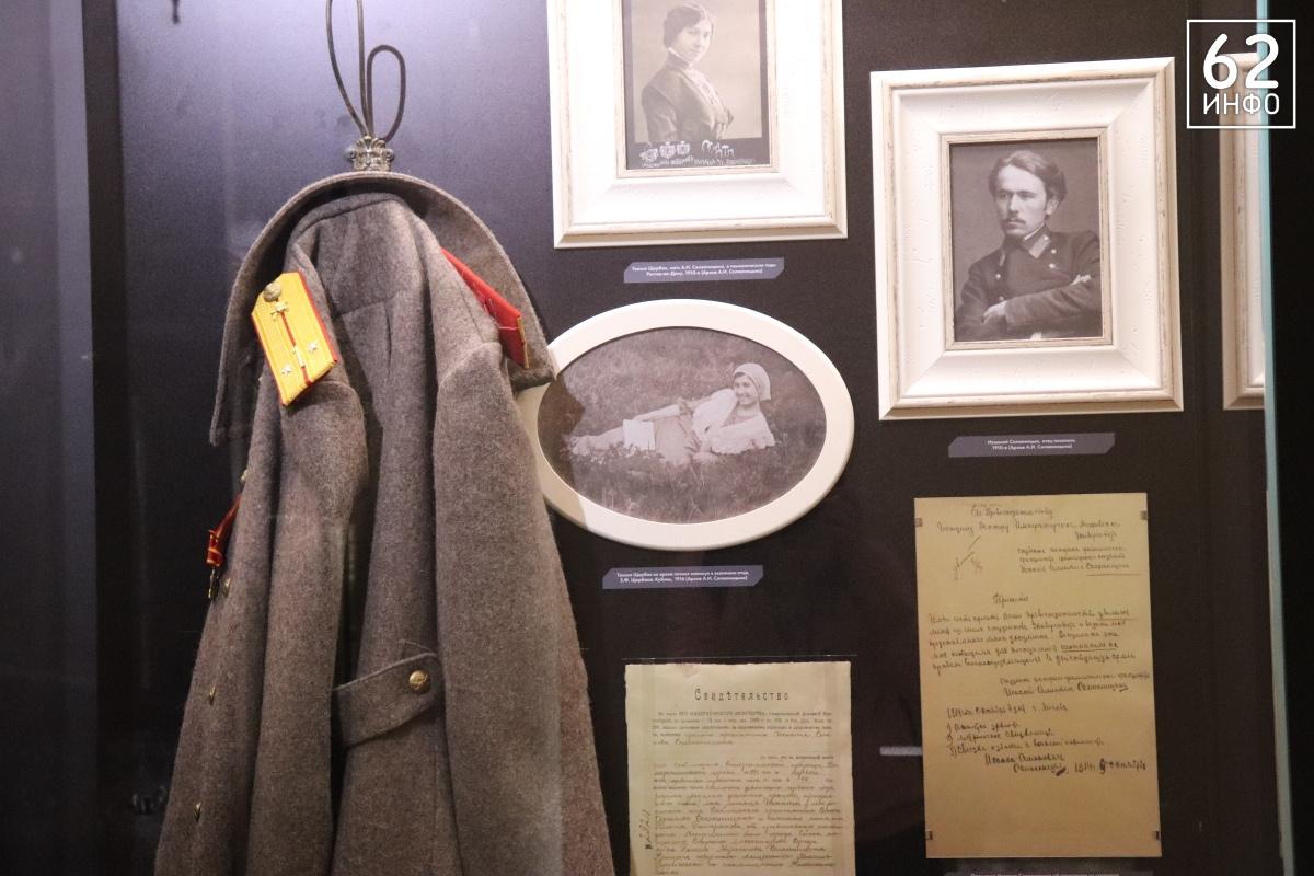20190814_14-07-В Рязани открыли Музейный центр имени Солженицына-pic8