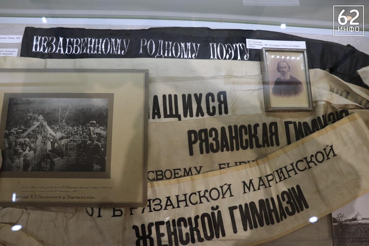 20190814_14-07-В Рязани открыли Музейный центр имени Солженицына-picD