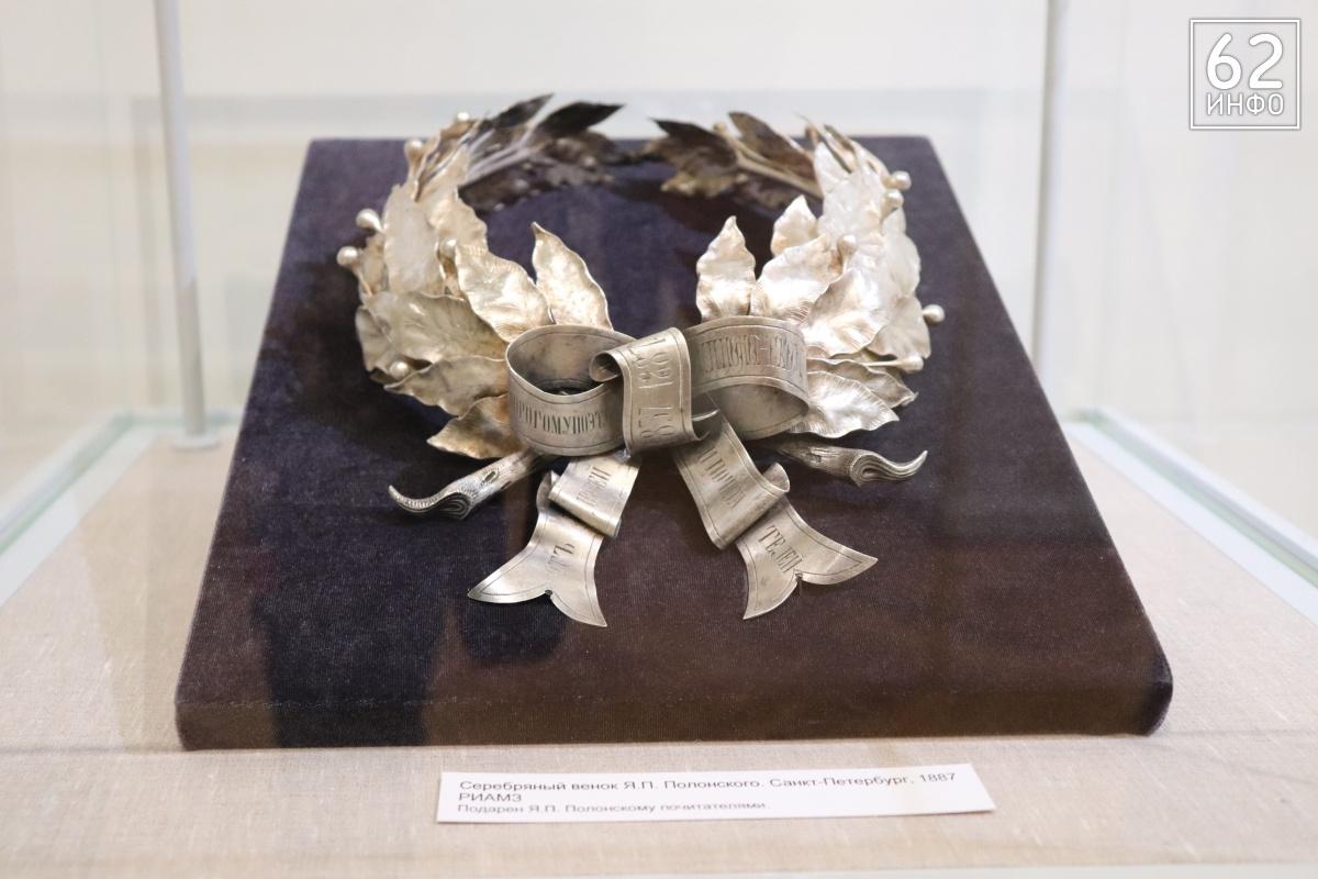 20190814_14-07-В Рязани открыли Музейный центр имени Солженицына-picE