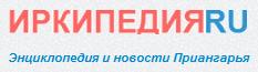 V-logo-irkipedia_ru