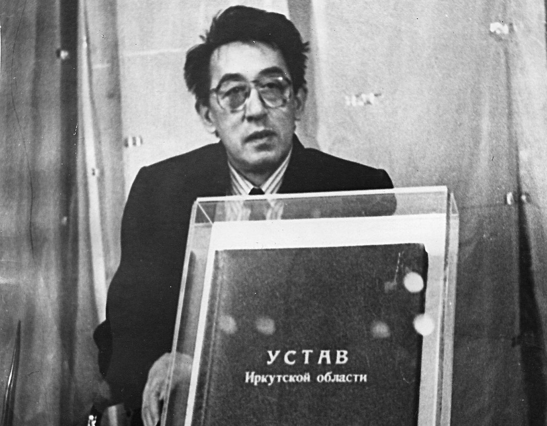 20150317-Иркутская область в 1994 году. В зеркале прессы-pic05