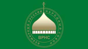 20151110-Правозащитный центр ВРНС- Войкову место рядом с именами террористов, а не на карте Москвы