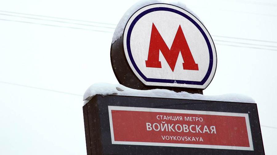 20151123-Войковская