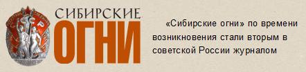 V-logosibogni_ru