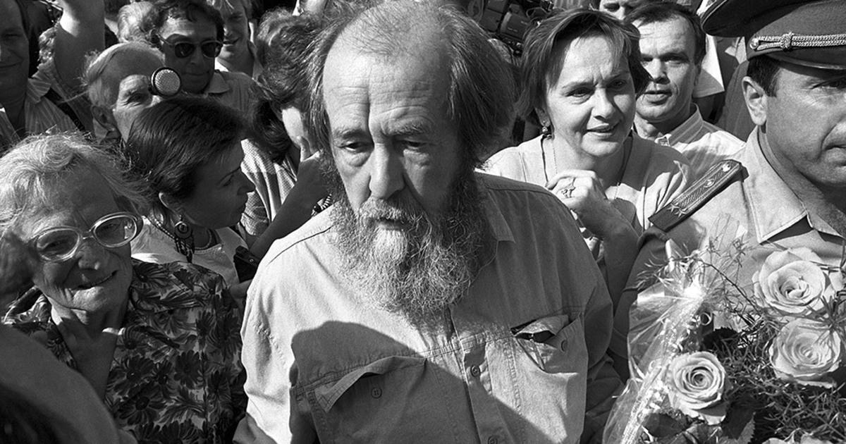 20190507-Загадочный… Александр Солженицын в Иркутске