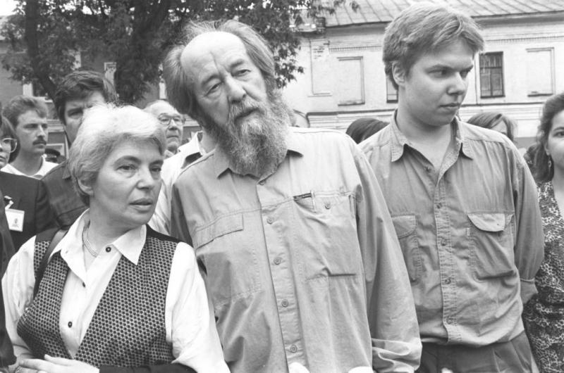 Солженицыны в Кашине. 1996 год