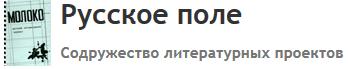 V-logo-moloko_ruspole_info