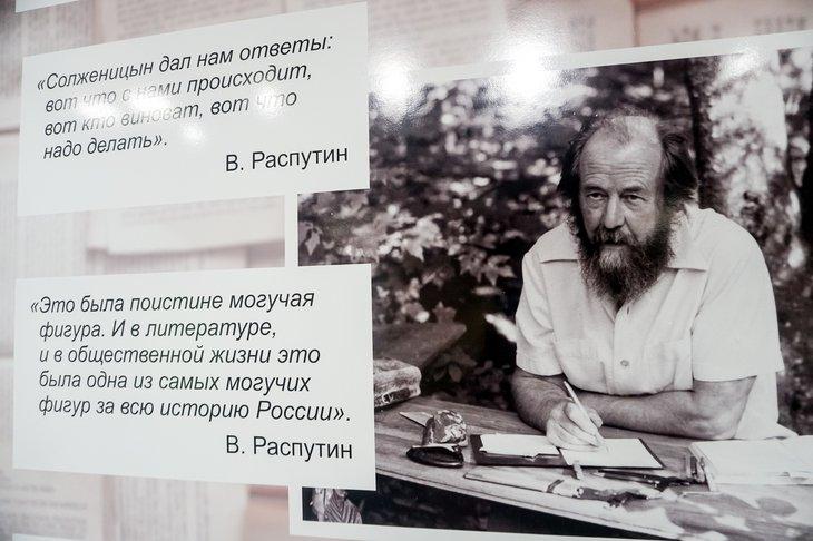 2019-Анатолий БАЙБОРОДИН-Загадочный-pic2