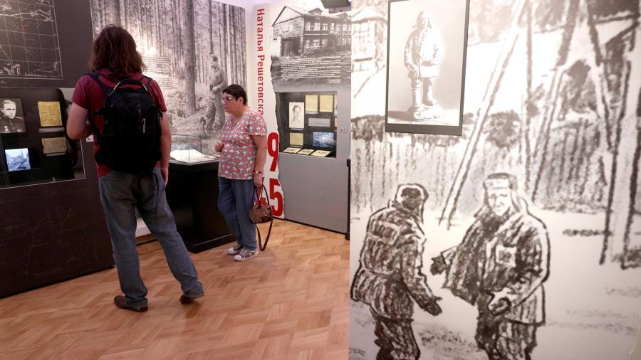 Экспозиция музейного центра имени Александра Солженицына