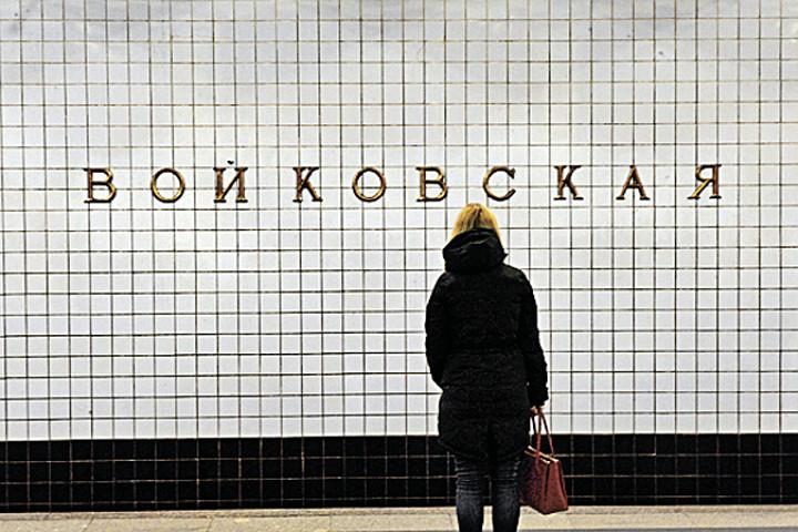 20151124-Войковская