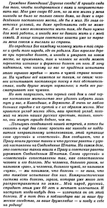 Кавендиш-page551-552-x1