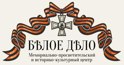 V-Лого-Белое дело
