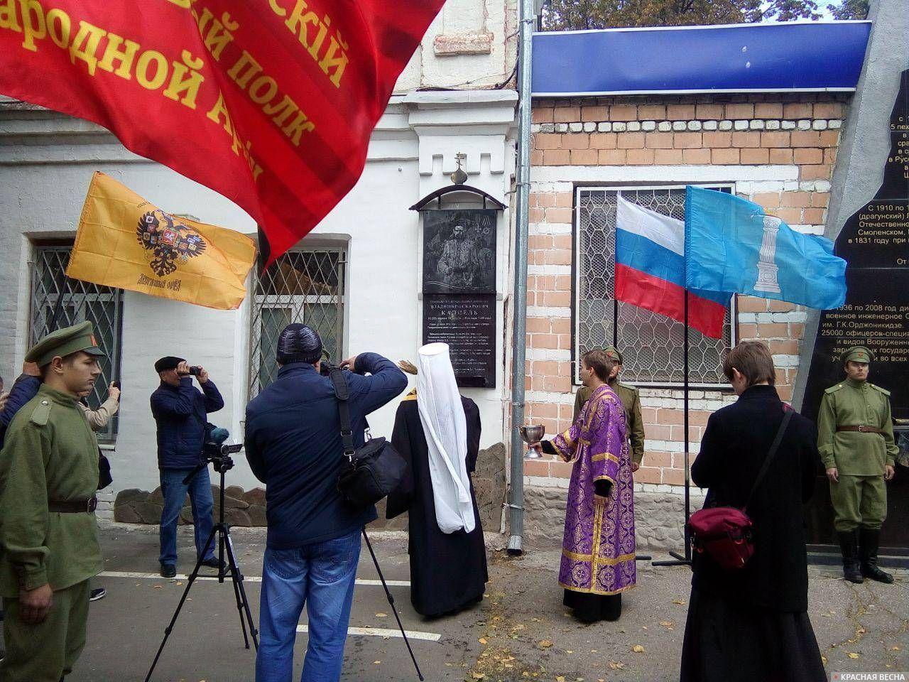 20180928_21-28-Житель Ульяновска- табличка Каппелю — это позор для нашего города-pic4