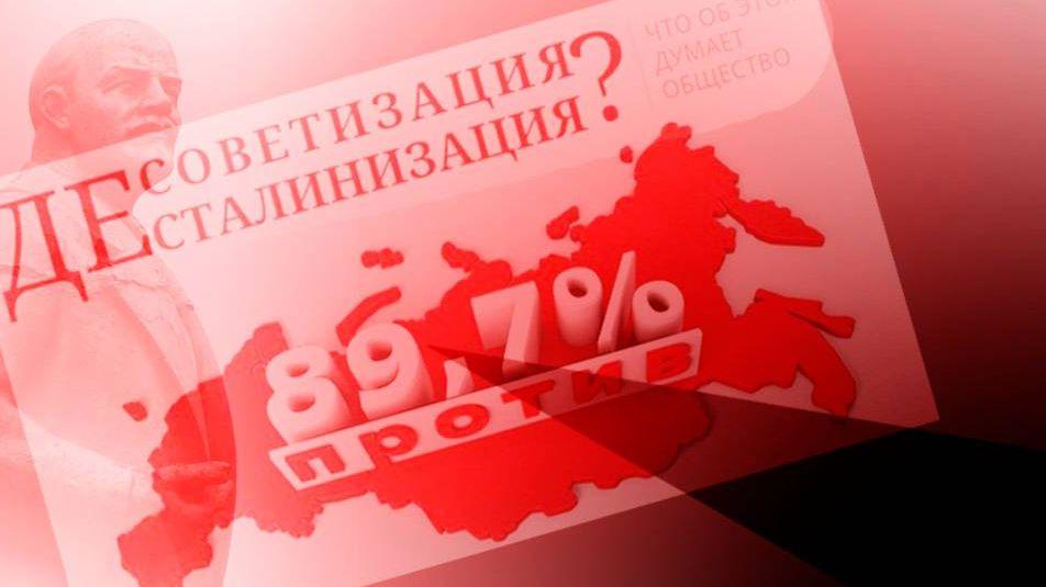 20190522_22-57-Совет ветеранов училища связи выступил против доски Каппелю-pic1