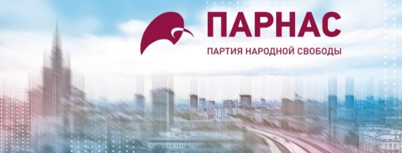 V-logo-ПАРНАС-facebook