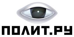 V-logo-polit_ru
