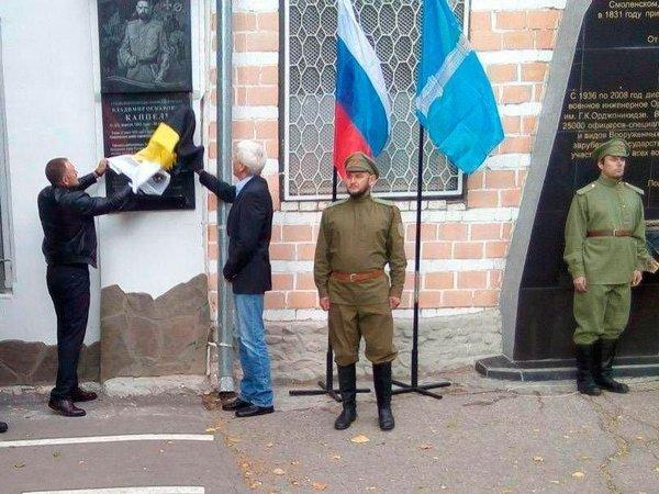 20190823_12-38-«Ульяновск оккупировали красные»-pic1
