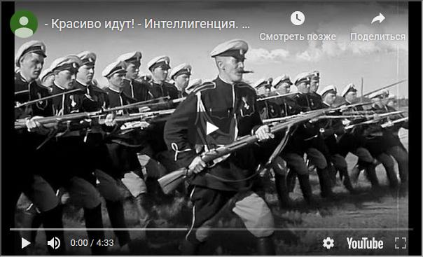 20190823_12-38-«Ульяновск оккупировали красные»-pic4