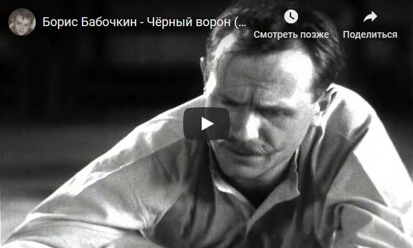 20190823_12-38-«Ульяновск оккупировали красные»-pic5