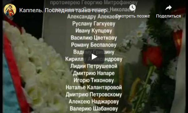 20190823_12-38-«Ульяновск оккупировали красные»-pic7