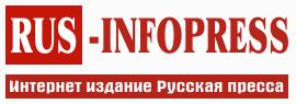 V-Лого-rus-infopress