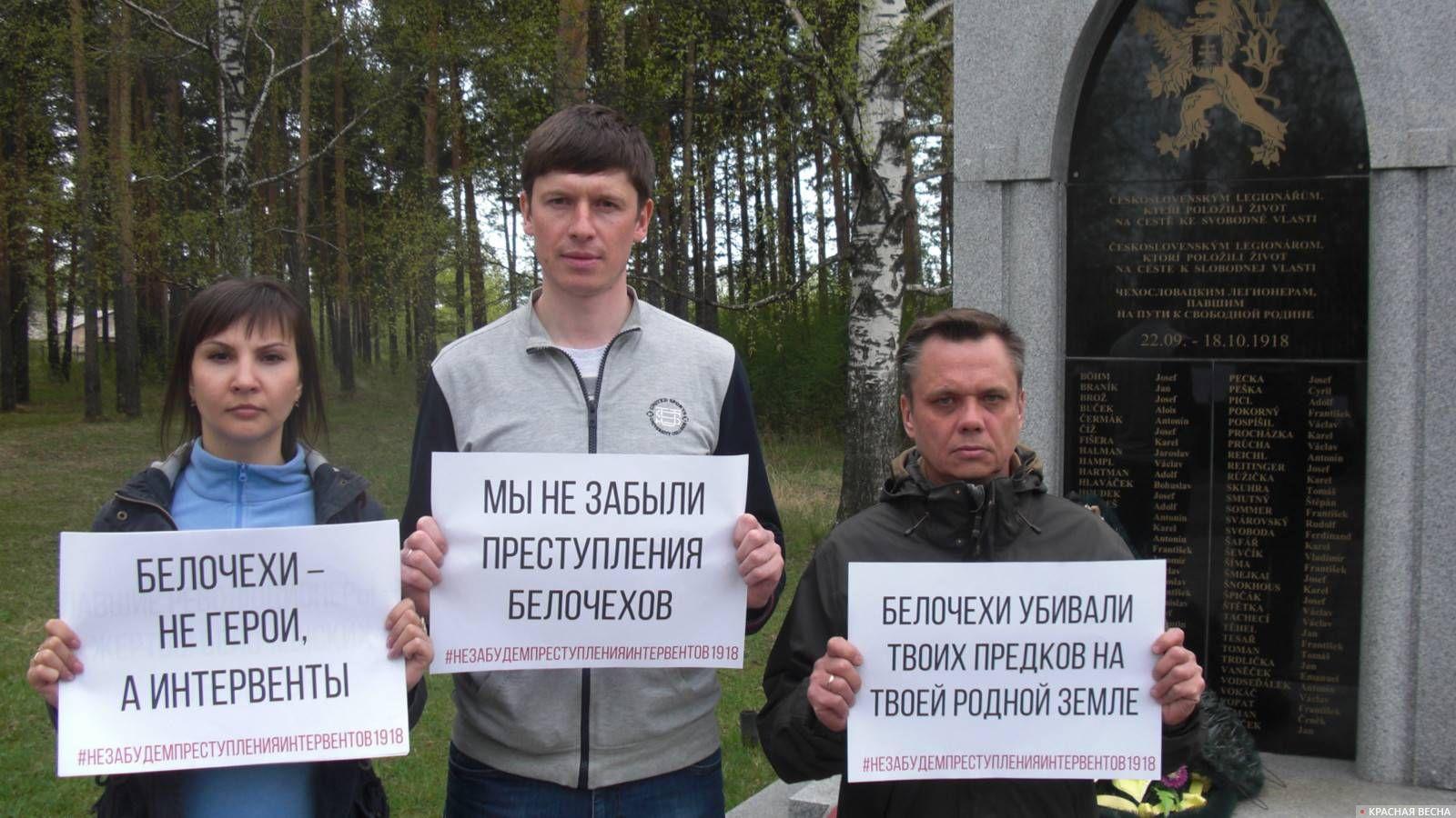 20190831_09-52-Российская ассоциация заявила о своей роли в проекте Минобороны Чехии-pic3